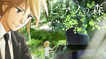 Forest of Piano: Season 2: In the country where Chopin was born