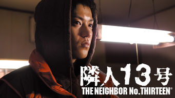 Neighbor No. 13: Special Edition