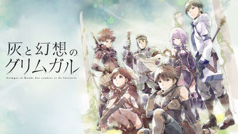 Grimgar: Ashes and Illusions: Season 1