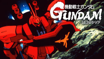 Is Mobile Suit Gundam Char S Counterattack 1988 On Netflix United Kingdom