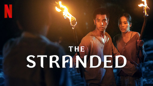 The Stranded