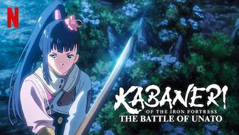 Kabaneri of the Iron Fortress: The Battle of Unato: Season 1