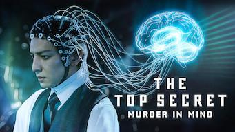 The Top Secret: Murder in Mind