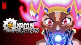 Cannon Busters: Season 1