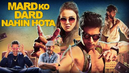 Mard Ko Dard Nahi Hota