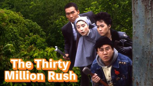 The Thirty Million Rush