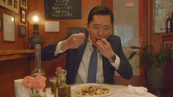 Episode 7: Episode 7 Tokyo-to Sumida-ku Higashimukoujima No Natto No Pizza To Karai Pasta