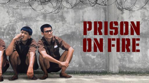 Prison On Fire