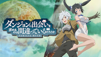 Episode 13: Is It Wrong to Try to Pick Up Girls in a Dungeon?II OVA