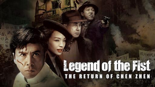 Legend of The Fist : The Return of Chen Zhen