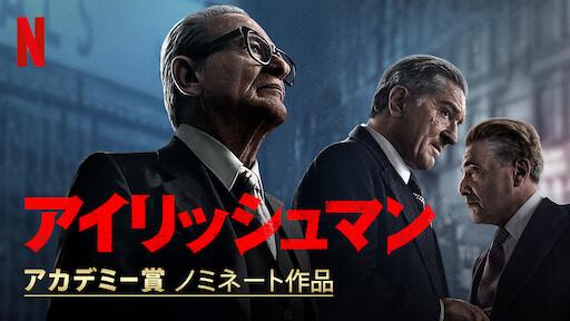 提供元:Netflix