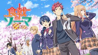 Food Wars!: Shokugeki no Soma: 5th plate: Episode 16