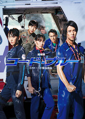 Search netflix CODE BLUE the Movie
